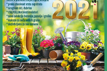 agroshop 2021